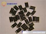 【优价合金电阻 2512电阻 毫欧电阻 1W电阻 贴片电阻】