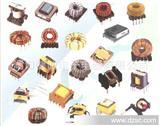 大量工字形电感,电流互感器,比流变压器