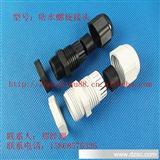 :M12*1.5塑料螺旋电缆固定头 尼龙电缆接头 防水接头100只