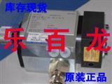 全新原装福伊特电液转换器DSG-B10113