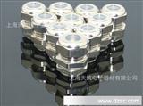 天筑 硅胶芯 LED灯具专用 防水固定头