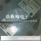 贴片电阻1812 J 10K  5%