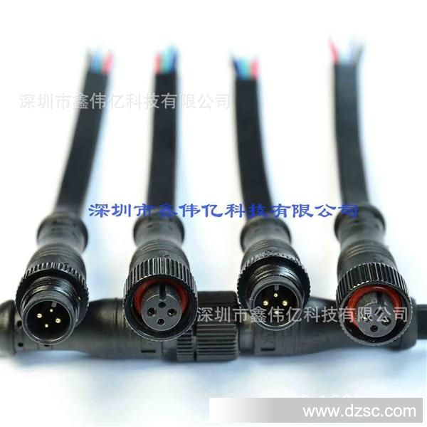 高档:4芯ac-dc连接器 电缆连接器 led连接线