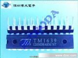 TM/天微  LED面板显示驱动IC TM1639  DIP-24  SOP-24  全新原厂