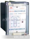 欣灵JZB-200系列静态中间继电器(图)