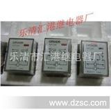 生产销售 欧姆龙MY2K继电器 封闭式欧姆龙继电器