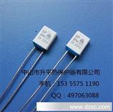 SPH125-150 VDE 2A250V温度保险丝熔断器温度开关热保护器