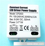 3-7W CE,ROHS认证 软硬灯条LED恒流驱动电源