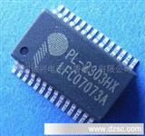 TW8816-DALB3-GR  驱动ic 进口ic 稳压ic 通信ic 等集成电路IC