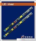 爱德电源/LED行业品牌驱动电源//UL/TUV/GS/SAA