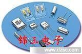 石英晶振12.000|DIP鼠标晶振|无铅晶振