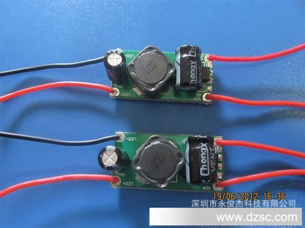 ac36v48v电源8*1w led驱动电源8x1w