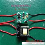 CE认证led球泡灯内置驱动电源2*1W恒流恒压输出