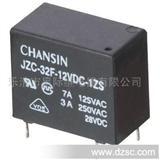 乐清市小型继电器 电磁继电器 线路板继电器JZC-32F/12VDC-1HS