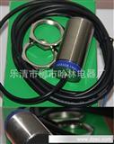 特价全新高品质Telemecanique 施耐德接近开关XS230BLNAL5C