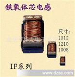 生产原装风华绕线电感器
