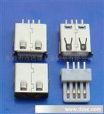 USB A母 焊线连接器/电脑连接器