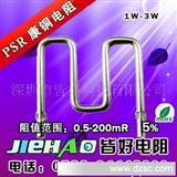厂价直销 康铜压脚电阻 焊/低温漂  (图)