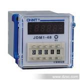 继电器正泰电子式数显计数器小型继电器JDM1-48L8 AC/DC24V~48V