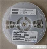 高频高压贴片电容1808 10PF J 3KV NP0(高频无极灯专用)
