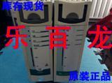 洲际DMA14-48/50整流模块现货