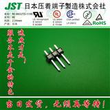 JST原厂 连接器 线对板 RE-H032TD-1190现货