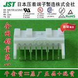 即时交货 JST原厂正品 连接器 接插件S08B-PASK-2 现货库存