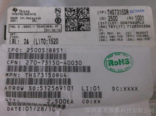 供应集成电路 (IC)THS7315DR-ND