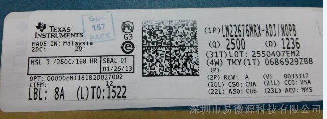 供应集成电路 (IC)EMJ22676D027