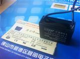 CBB61-5.0UF630V电机交流电容