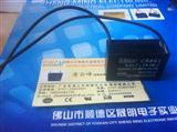 CBB61-6.0UF450v油烟机专用电容