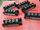 现货FBA50BA50 场效应模块 广州一手货源 价格优势