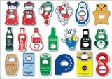 橡胶软磁铁 广告磁 包装磁 冰箱贴 玩具工艺品