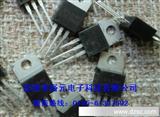 厂家直销国产 三端稳压管 7805   质量保证