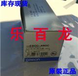 欧姆龙E8CC-ANOC数显压力开关