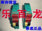 倍加福总线模块VAA-LT2-G1
