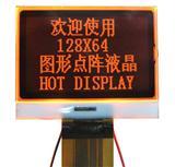 LCD液晶显示屏12864