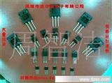 强势产品--.长期批发STW14NM50    价格绝对优势
