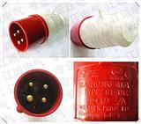 32A三相工业插头插座 ST-023