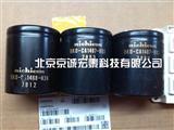 nichicon电容BKO-CA1487-H03