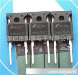 仙童 RHRG30120超快恢二极管  大电流二极管
