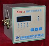 「国电旭振」微机保护器,过压保护,过载保护,过速保护,全能保护器