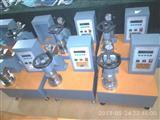 纸板破裂强度试验机(高压式)