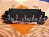 三菱IGBT模块.三菱IPM模块.三菱模块,PM30CSJ060