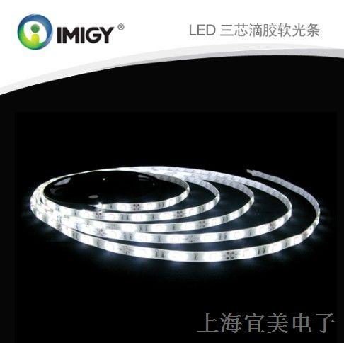 供应led灯带安装|led贴片灯带安装|宜美电子