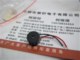 厂家直销大量分体蜂鸣器12X9.5 12X8.5 12X6.5 有源蜂鸣器带引线 0905 9*5 3V
