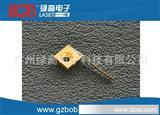 红外光780纳米1瓦激光二极管/光纤激光泵浦