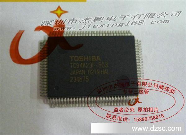 功放板电路图B688D718