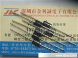 低价触发管K1800G K1900G 价格优势