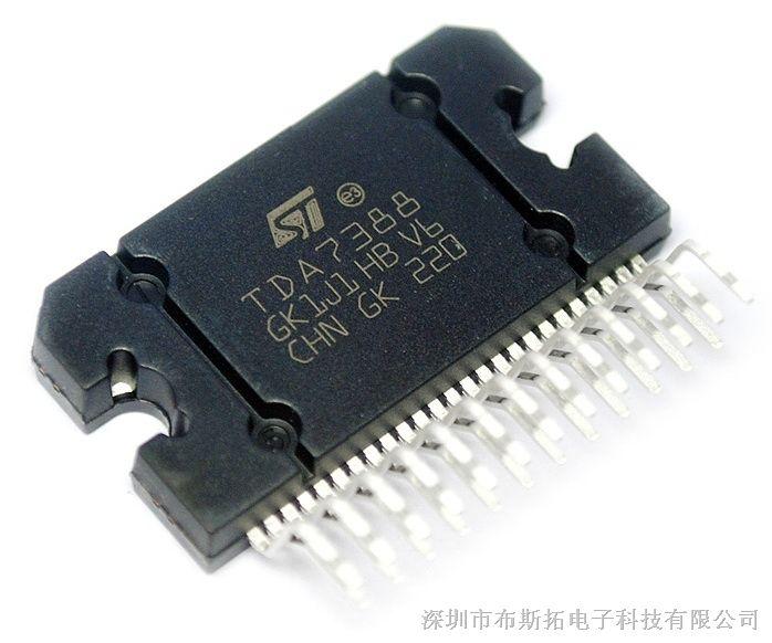 供应汽车功放芯片TDA7388 AB类音频放大器